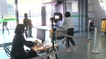 來台旅客登機要求附檢驗報告 指揮中心:無違憲