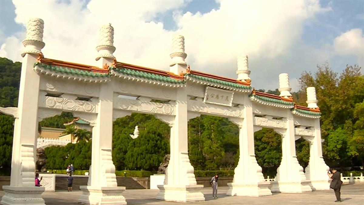 故宮更名「華夏博物館」?改隸文化部掀正反戰