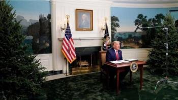 美國大選:川普稱凖備好離開白宮