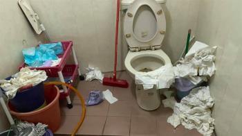 抱怨男友比玉米筍短!暴紅女近況曝 網驚呼:廁所炸開了
