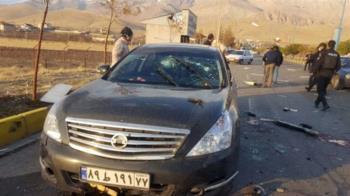 伊朗外長指暗殺核科學家系「國家恐怖主義」 究竟發生了什麼?