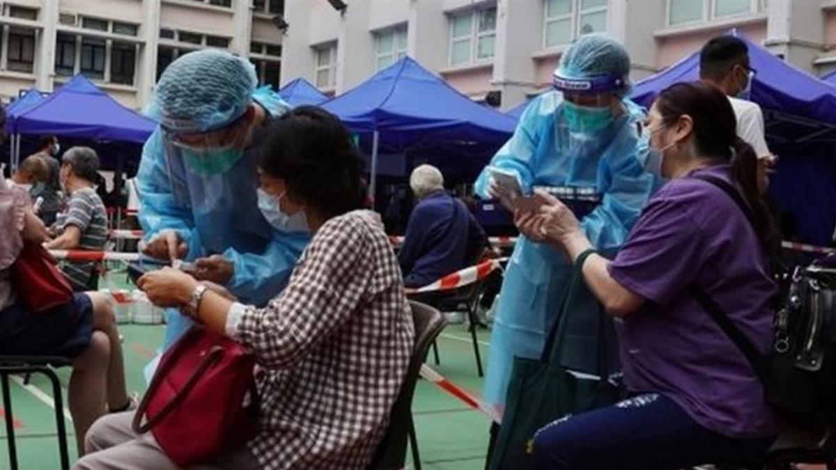香港新冠疫情反覆爆發令人憂心 入境隔離,豁免檢疫,限聚令被指漏洞遍地
