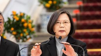 捐血率全球第一 蔡英文大讚:台灣國民熱心又熱血
