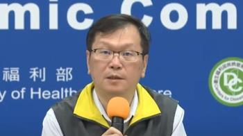快訊/今再增3確診 指揮中心15:30記者會說明
