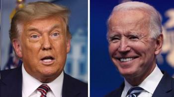美國大選:從川普到拜登 總統換屆過渡交接如何進行