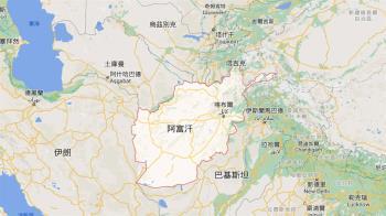 阿富汗軍事基地遭汽車炸彈攻擊 釀30死24傷