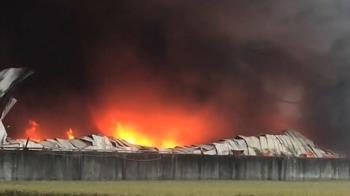 嘉義太保工廠大火無人受困  黑煙籠罩鄰近鄉鎮