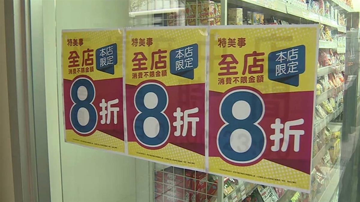 獨/一間一間關 「日系藥妝始祖」一年收掉18間店