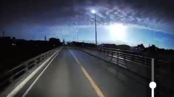 日本天空再現火流星 數百公里地區民眾目擊