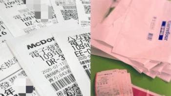 高雄男狂買4600個1元塑膠袋!發票爽中8400元 財政部說話了