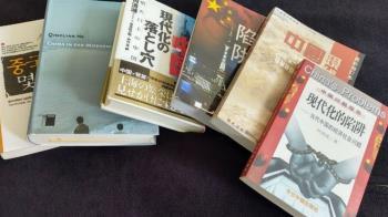 《中國現代化的陷阱》作者談螞蟻上市和美國政治