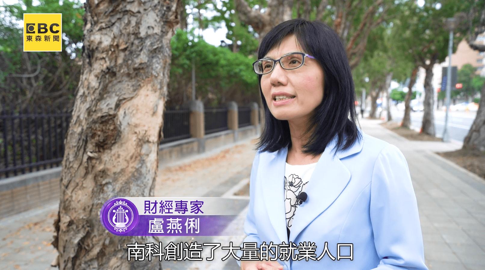 財經專家盧燕俐指出,這波台南房價推力來自南科。
