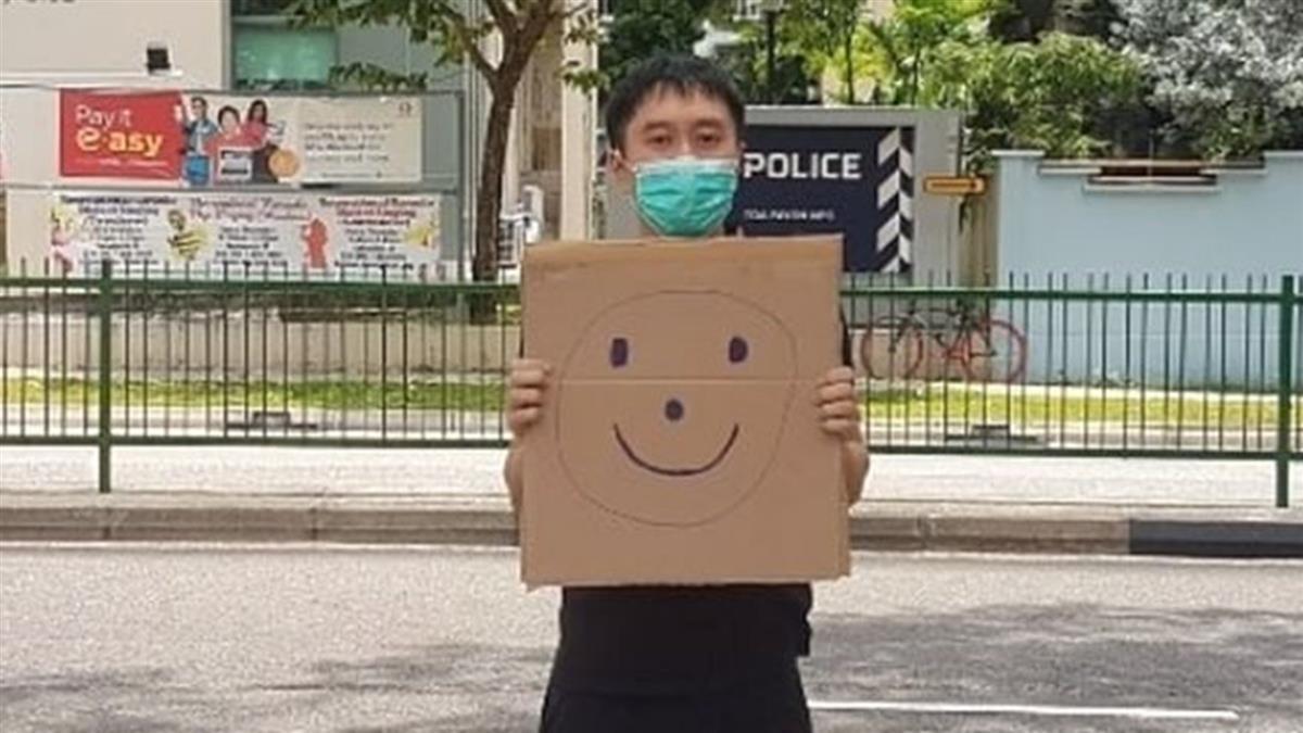 新加坡范國瀚非法集會案:一張笑臉紙牌引起的刑事訴訟