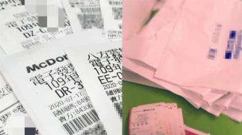高雄男買大量1元購物袋!套領8400 元發票獎金 財部反制了