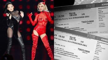 好想看蔡依林演唱會!口罩男「原價讓票」 女粉進場秒傻眼