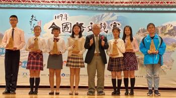 特偏七美國中文風飛揚 全國語文競賽耀奪佳績
