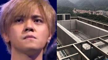 羅志祥毀了!2.7億豪宅偷蓋空中泳池 下場恐一刀斃命