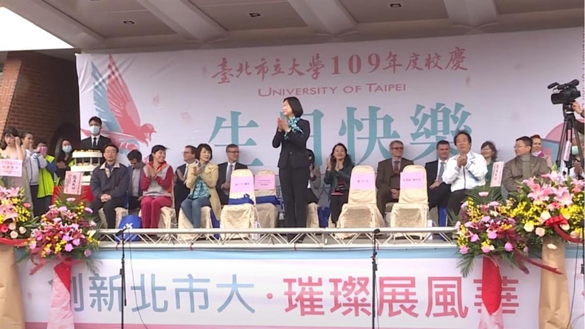 北市大歡慶125歲生日 學生熱力表演開場!