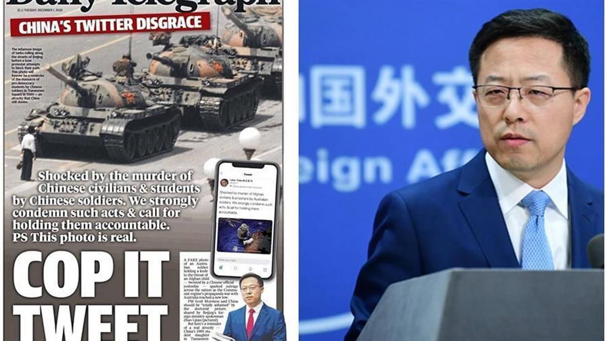 不爽趙立堅假照片嘲諷 澳媒頭版刊「六四坦克人」反擊