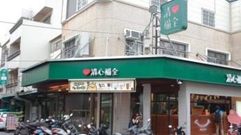 清心「6品項取消全糖」 網友哀號:當台南人塑膠?