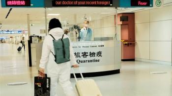 台灣人返台未附核酸證明 無合理理由罰萬元