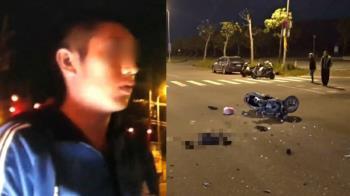 「酒駕就不該在外面」撞護理師工人無保飭回 受害家屬怨