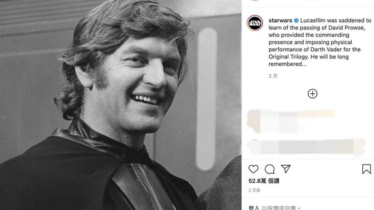 《星際大戰》 黑武士演員病逝 家屬揭露死因新冠肺炎
