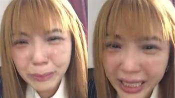 37歲劉樂妍爆早就該死!痛訴:不想當那個永遠活著的人