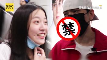 蕭敬騰東區搭訕大眼妹!當眾被拒秒爆粗口