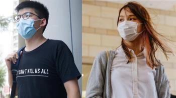 黃之鋒周庭被判入獄  民進黨譴責:香港自由已死