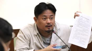 立委將提氣候變遷法 盼台灣用氣候外交拚入聯