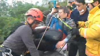 獨家畫面 / 74歲翁「拍帥照」闖平台 站不穩墜20米清水斷崖
