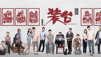 中國封殺劣跡藝人 演員文章在央視大戲被消失