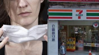 網傳多人超商沒戴口罩被警察罰3千元!指揮中心回應了