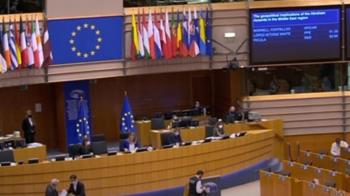 歐盟提新議程 欲與美國合作應對陸挑戰