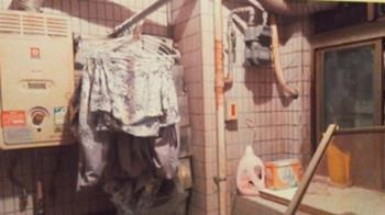 台北情侶雙屍案!房東為省1萬不換熱水器害命 下場慘了
