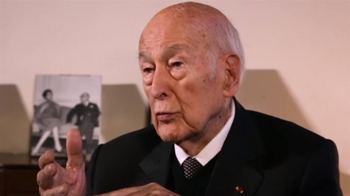 促進歐洲整合!法國前總統季斯卡過世 享耆壽94歲