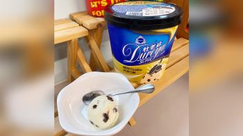 專屬冬季的豪氣冰品!杜老爺Super1L淇淋巧酥口味新登場
