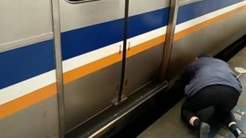 快訊/網傳列車長趴地開車門!台鐵親上火線回應