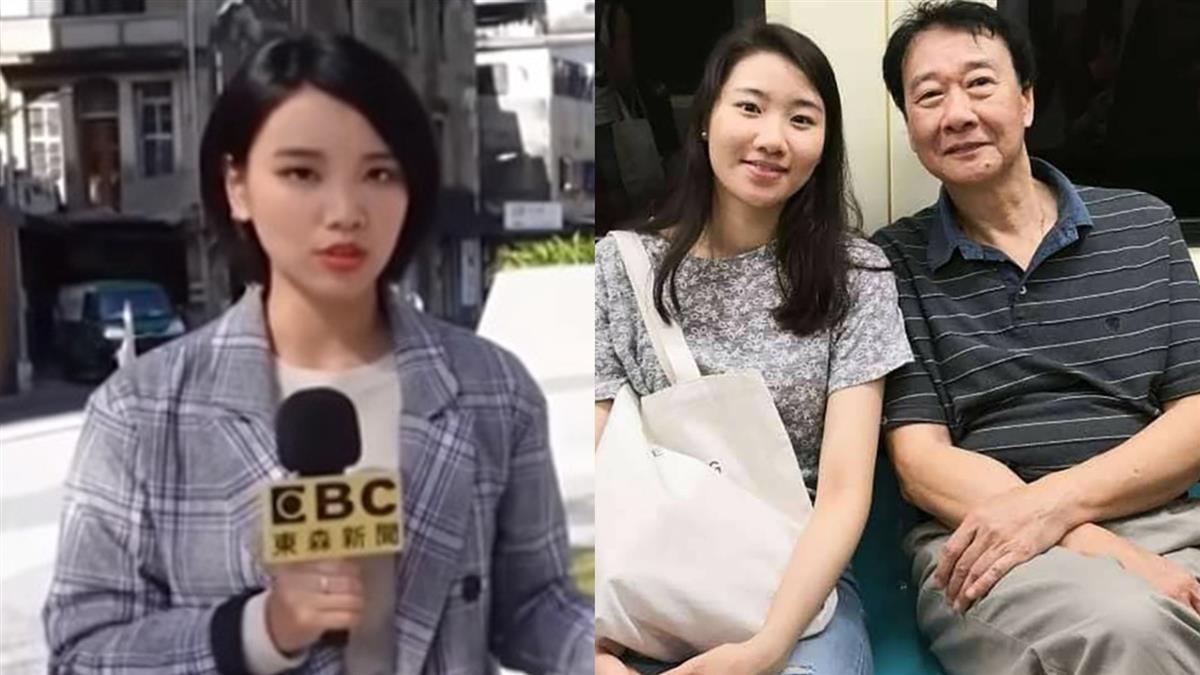 愛女命喪韓國!東森記者街頭籲連署 MBC電視台引用