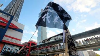 撐香港  陸委會提3方向研議放寬港人來台