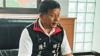 花蓮縣副縣長替傅崐萁家族買賣農地 監院通過彈劾