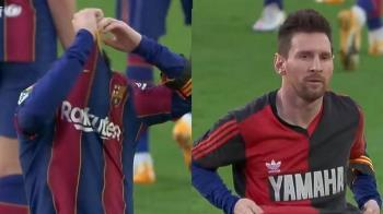 脫球衣致敬馬拉度納 梅西吞黃牌還害球隊遭罰