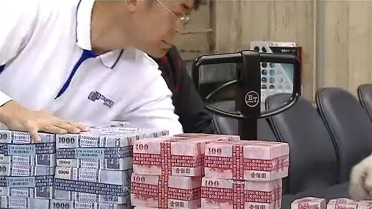 新台幣開盤升逾2角破彭淮南防線 為28.43元