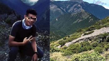 快訊/找到了!24歲男陳屍秀姑巒山「崩塌溪谷」 直升機吊掛中