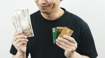 30歲男升遷無望!擁「1000萬資產」憂沒市場 網兩派戰翻