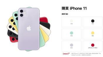 蘋果認iPhone 11觸控出包 一招教你查維修資格