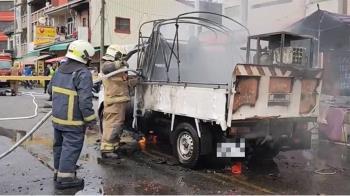 火燒車釀8歲女童喪命 「車廂以外載客」警開罰