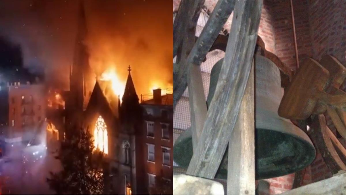 紐約古老教堂大火  歷史性自由鐘是否無恙仍未知