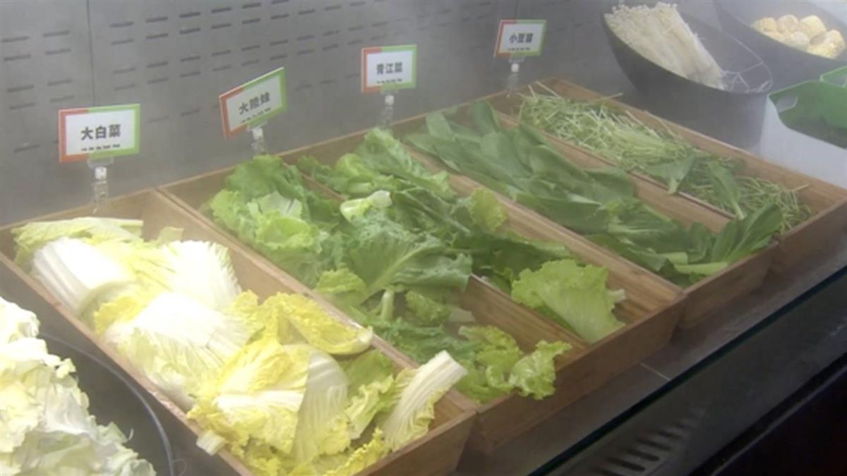 獨/冬季火鍋戰拚價格也拚吃法 「自助蔬菜吧」無限加量
